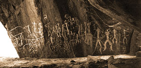 Gobustan: Petroglyphs on Boyukdash mountain