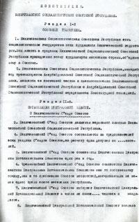 Soviet-era documents on the states of Nakhchivan