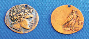 Pontic bronze coin