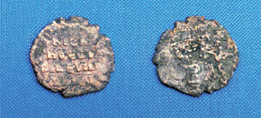 Byzantine copper coin (anonymous)