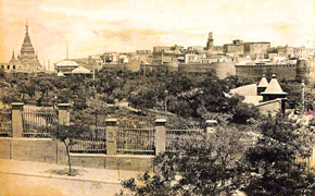 City garden in the early 20th century