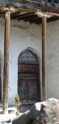 Entrance to Saribash mosque