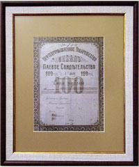 Nobel company share certificate, on display in Villa Petrolea
