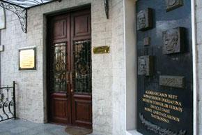 Entrance to the resrored Villa Petrolea