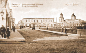 The main street between Parapet and the two-floor caravanserai by Azerbaijani Architect Gasim Bei Hajibaba-beyov (now the