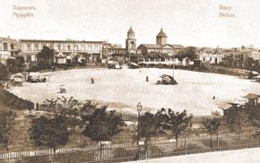 Parapet Square. 1891