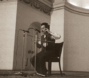Jeffrey Werbock performing at the Philharmonic Hall in Baku in 1991