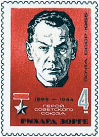 Russian postage stamp honouring Sorge