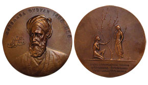 A medallion dedicated to Fuzuli's 500th anniversary