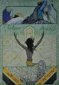 Illustration to Fuzuli's poem Leyli and Majnun