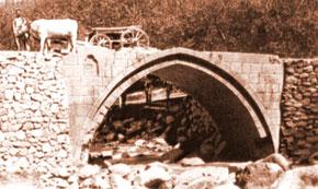Gedar bridge, Iravan (17th century)