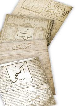 """Ekinchi"" (1875) the first newspaper of the press in Azerbaijan (below) and its successors: ""Shergirus"" (1904), ""Fuyuzat"" (1906), ""Azerbaijan"" (1918)"