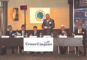 The first International Conference of Caspian Oil and Gas Trade and Transport. April 2007