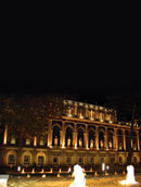Baku's Treasure House of Stories