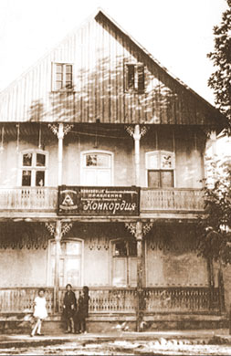 Office building, Concordia Cooperative Society Board, Yelenendorf colony