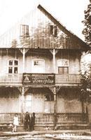German  Colonies  in Azerbaijan