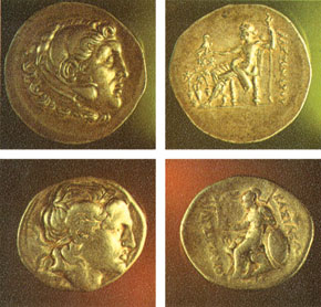Coins (obverse and reverse) in circulation in Atropatena and (Caucasian) Albania. (4th century BCE – 3rd century CE)