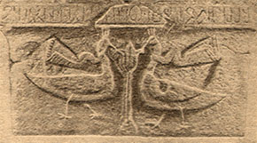 Monuments bearing Albanian script. Mingachevir