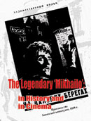 """The Legendary """"Mikhailo"""": in History and in Cinema"""
