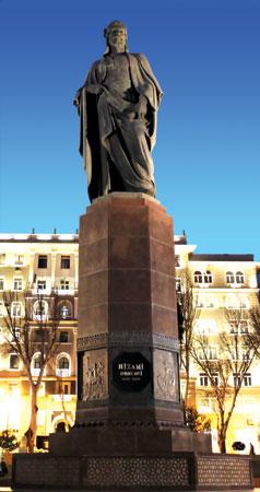 Monument to Nizami Ganjavi. Baku