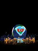 Baku - Come and Light your Fire!