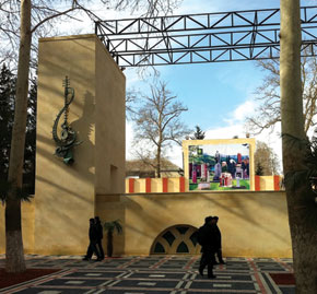 The Khan Garden´s Green Theatre