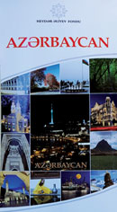 New book - new images of Azerbaijan