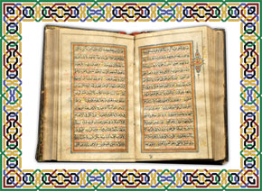 Pages from a rare copy of the Qur'an. Institute of Manuscripts ref. M-276, Academy of Science