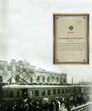 Rail Rolls into Baku  - Azerbaijan's first railway station