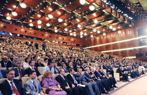 The 3rd World Congress of Azerbaijanis, Heydar Aliyev Palace, Baku