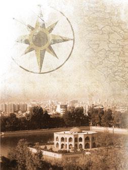 Tabriz, the centre of South Azerbaijan