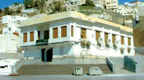 The house where Prophet Muhammad was born