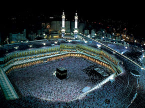 The Kabba. Mecca, Saudi Arabia