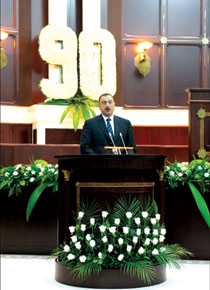 The President of Azerbaijan, Ilham Aliyev, speaking to the formal meeting dedicated to the 90th anniversary of the parliament, 2008