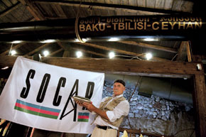 Gasbomb and SOCAR sign in BTC Restaurant, Tbilisi