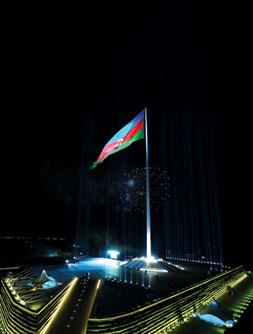 State Flag Square. Baku