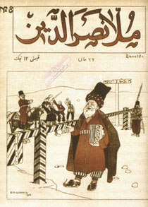 A cartoon showing the magazine's arrival at the Iranian border. (№8, 1906)