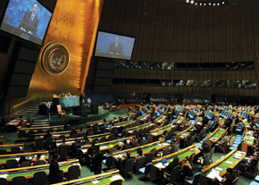 65th Session of the UN General Assembly