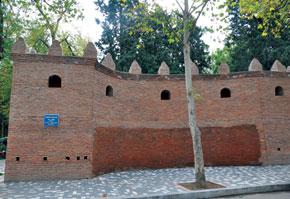 The Castle Walls, 16th century Ganja