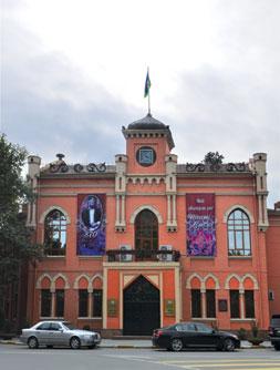 The Republican building, Ganja city