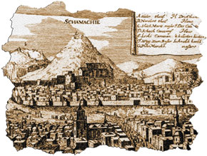 17th century Shamakha. From Description of Travels in Moscow and Persia by Adam Olearius. 1656