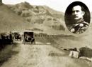 Britain's Azerbaijan Policy (November 1917 - September 1918)