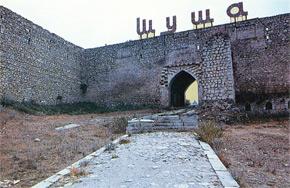 Shusha fortress walls