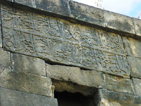 The portal of the karavansaray in the south-west of the Old City