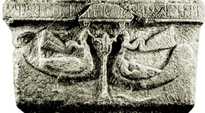 A stone with inscriptions in the Caucasian Albanian language, found in Mingachevir, Azerbaijan