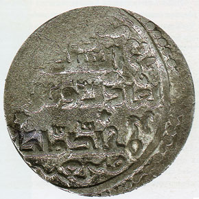 Ilkhanids´ coin. Anushirvan (1344-1353). Silver. There is a rare inscription on the coin - Karabakh. This is the only coin to have been found with this inscription. It belonged to Tamerlane who used to visit Karabakh for reasons unknown