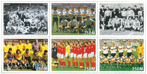 Postage stamps issued in the memory of Tofiq Bahramov
