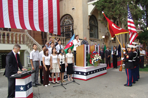 AzETA English Access Microscholarship Programme students sing the Anthem of America at the US Embassy Independence Day Reception on 3 July 2007