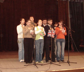 AzETA English Access Microscholarship Programme students sing the Anthem of the UK at the Programme reporting event in March 2007
