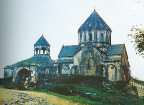 Gandzasar. 1216-1238. The south view